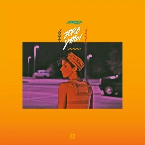 Check Out The New Toro Y Moi Track